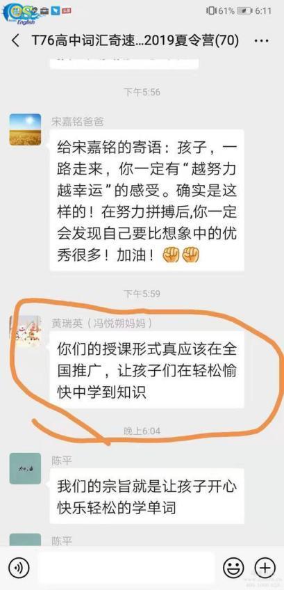 http://www.jiaokaotong.cn/shaoeryingyu/239997.html