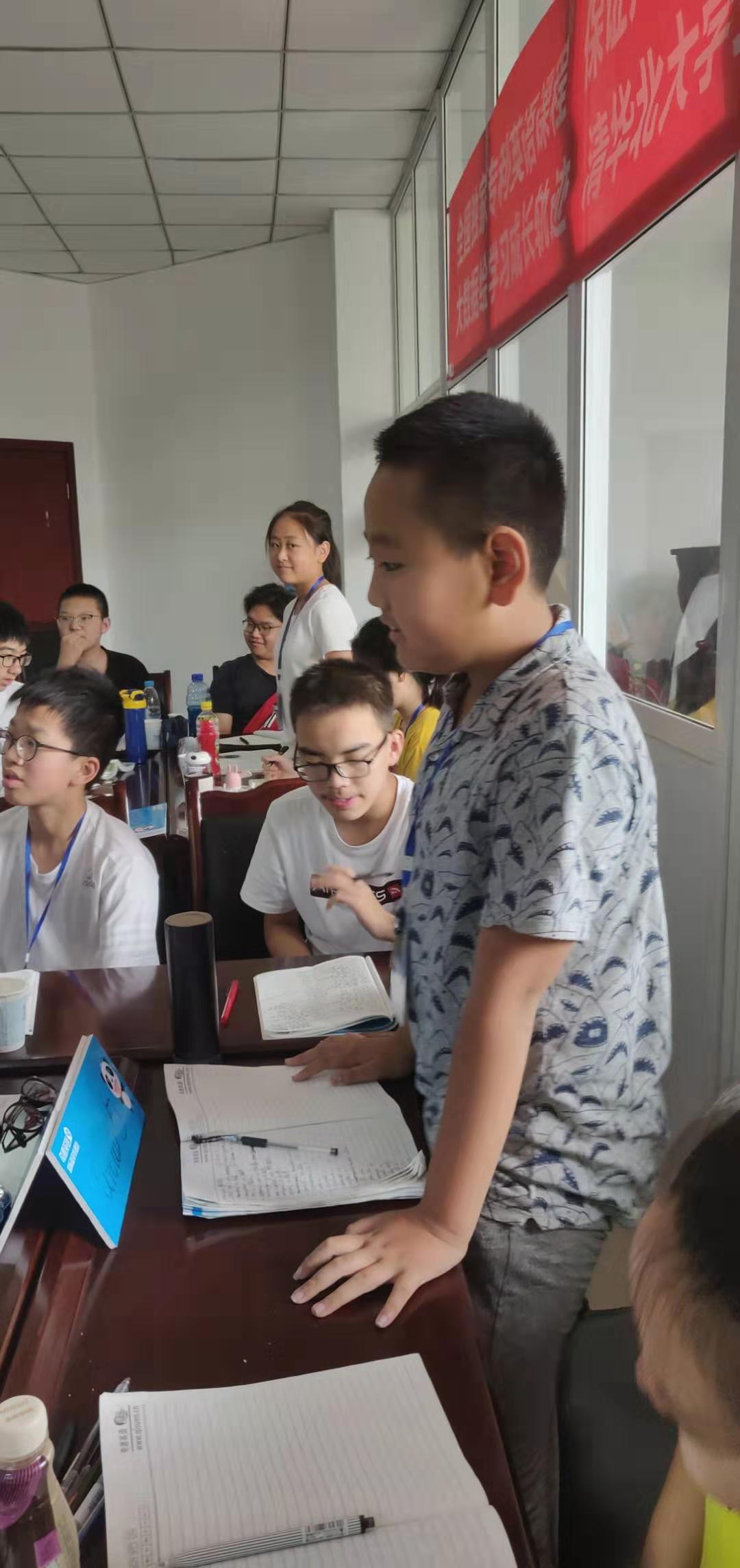 奇速英语夏令营好同学:66班北京张章、纪宇宸姐弟,六年级学高中3500词汇